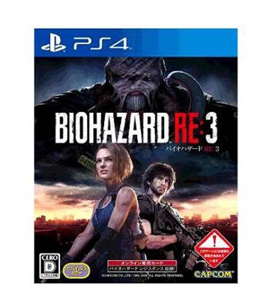 PS4 惡靈古堡3 重製版 生化危機3 Resident Evil 3 Biohazard 3 中文限定版
