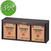 【台糖】高地小農咖啡禮盒-濾掛式咖啡盒裝*3(3盒/組)