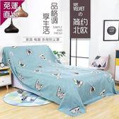 可訂製  床防塵布大蓋布沙發防塵布遮蓋遮灰電視櫃家具遮塵布防塵罩擋灰布『快速出貨』