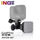 GoPro AHFSM-001 安全帽前置+側邊固定座 公司貨 原廠 前置 側向