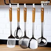 不銹鋼炒菜鏟子鍋鏟家用廚具炊具防燙耐高溫炒勺湯勺漏勺廚房套裝 酷男精品館