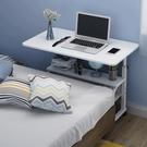 學生書桌電腦桌可移動升降床上書桌簡約家用懶人桌臥室學生簡易床邊小桌子特賣