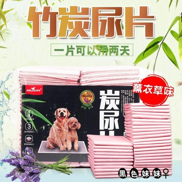 狗狗寵物用品泰迪加厚紙尿片 DA1838『黑色妹妹』