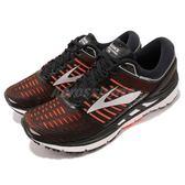 Brooks 慢跑鞋 Transcend 5 黑 橘 避震 輕量鞋面 男鞋 運動鞋【PUMP306】 1102761D092
