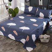 床單單件宿舍單人雙人床網紅1.8米1.5m兒童卡通1.2冬被單男女