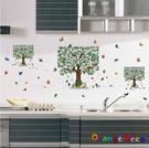 壁貼【橘果設計】方樹與蝴蝶 DIY組合壁...