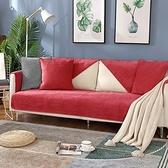 【新作部屋】超柔毛絨針葉林暖冬防滑沙發墊/單人70*70-二入組針葉林/酒紅色-二入
