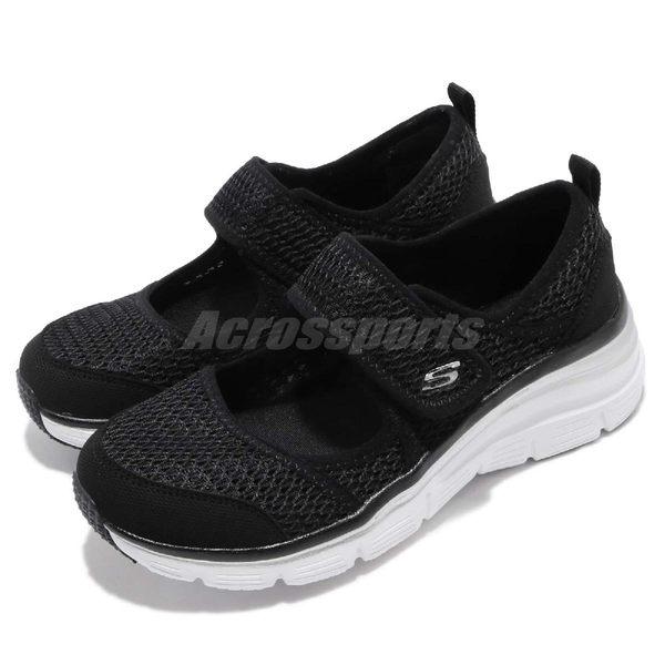 Skechers 健走鞋 Fashion Fit-Breezy Sky 黑 白 魔鬼氈 微增高設計 女鞋 運動鞋【PUMP306】 13311BKW