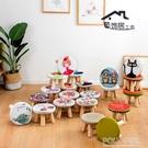 小凳子家用兒童小凳子卡通可愛實木小凳子布藝矮凳茶幾凳小圓矮凳 ATF 夏季新品