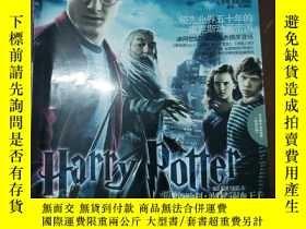 二手書博民逛書店電影畫刊(2009年7月號)他們終歸要長大罕見哈利·波特與混血王子Y250075