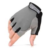 半指手套男戶外健身運動騎行登山女夏薄漏指訓練開車防滑釣魚手套