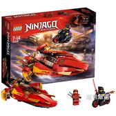 樂高幻影忍者系列70638凱的Katana V11火元素忍者飛船LEGO xw