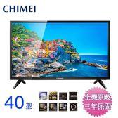 CHIMEI 奇美40型FHD低藍光液晶顯示器+視訊盒TL-40A600~含運不含拆箱定位