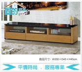 《固的家具GOOD》368-3-AM 格瑞絲電視櫃【雙北市含搬運組裝】