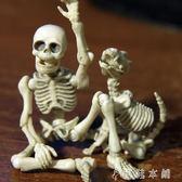 禮物 日本 Re-ment 食玩骷髏繫列 骷髏人擺件 關節可動 生日禮物 伊鞋本鋪