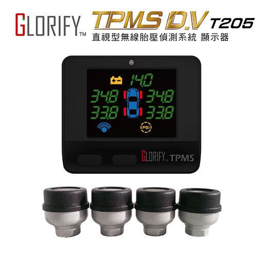 夠厲害Glorify T205無線胎壓偵測器(直視型)
