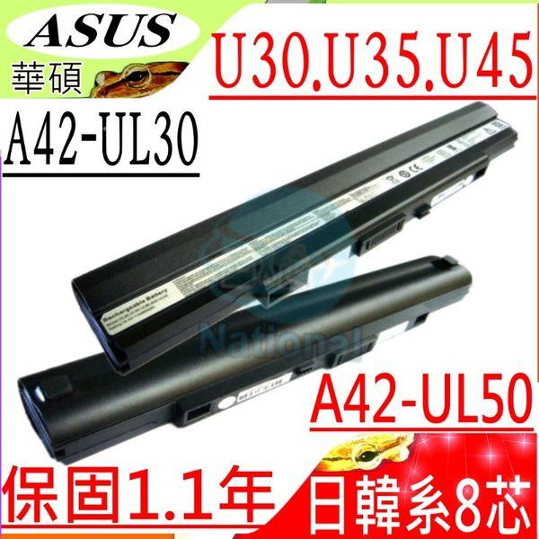 ASUS A42-UL50 電池-華碩 U30JC,U35,U35JC,U30SD,U45,U45SD,U45JC,PL30JT,PL80JT,A42-UL50,PL30,PL80電池