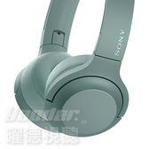 【曜德★秋之頌禮★送手提帆布袋+收納袋 】SONY WH-H800 薄荷綠 迷你版 觸控 無線藍芽 耳罩式耳機