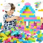 益智玩具兒童顆粒塑料益智拼裝積木1-2幼兒園7-8-10男女孩寶寶玩具3-6周歲jy【下殺85折起】