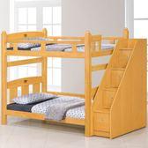 雙層床 AT-420-1 葛萊美3.5尺檜木色雙層床  (不含床墊) 【大眾家居舘】