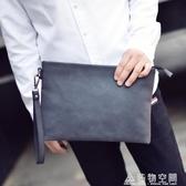 男士手包2020新款潮韓版大容量個性手拿抓包休閒商務手提信封夾包 名購居家