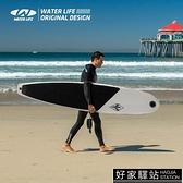 維特拉/waterlife充氣沖浪板成人專業滑水板新手兒童入門初學趴板