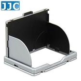 【南紡購物中心】JJC可摺疊LCD遮光罩3吋3 液晶螢幕遮陽罩LCH-3.0S,銀色