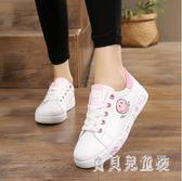 女童板鞋 小白鞋女大童單鞋初中女生運動百搭女孩鞋 BF22280『寶貝兒童裝』