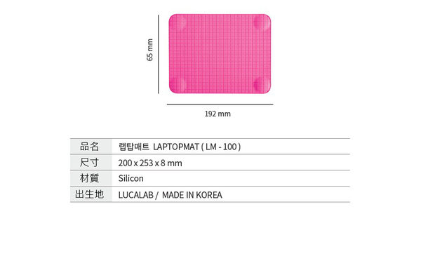 現貨-韓國LUCALAB筆電散熱墊-首爾的家