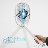 電蚊拍滅蚊充電式家用蒼蠅拍折疊伸縮加長多功能捕打滅蚊子器 創意家居生活館