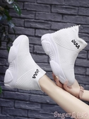馬丁靴厚底ins馬丁靴2020女新款夏款網紅網面內增高小短靴襪子老爹鞋潮 suger