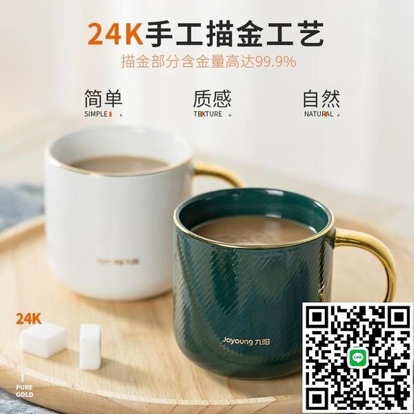 咖啡杯子創意個性潮流情侶杯早餐杯家用男女水杯【海闊天空】