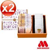 (免運)MOS摩斯漢堡_摩斯巧克力米酥禮盒(玄米煎茶)2入組 (附贈送禮紙袋)