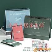 買一送一行事曆月曆創意日歷本計劃本IG倒計時日歷可愛簡約小清新桌面品牌【小桃子】