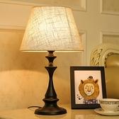 檯燈床頭燈北歐美式客廳簡約現代創意溫馨浪漫遙控臥室床頭柜檯燈 【端午節特惠】
