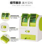 usb迷你小型無葉電風扇辦公室宿舍台式製冷電扇桌面靜音風扇月光節88折