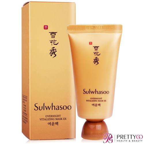 Sulwhasoo 雪花秀 與潤面膜EX(30ml)-百貨公司貨升級版【美麗購】