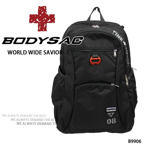 黑色機能後背包  AMINAH~【BODYSAC B9906】