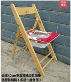 折疊便攜 老人實木坐便椅 孕婦坐便凳子座便器馬桶櫈 廁所凳大便 igo 夏洛特居家