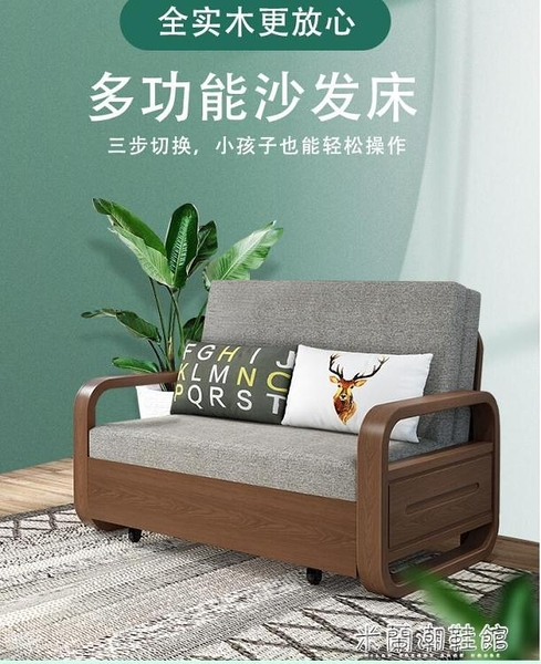 折疊床 實木單人沙發床 辦公室書房客廳可睡覺折疊兩用多功能寬推拉 快速出貨YYJ