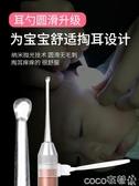 挖耳神器發光耳勺兒童挖耳勺充電帶燈可視軟頭安全小孩扣寶寶嬰兒掏耳神器 春季特賣
