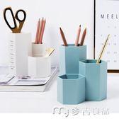 菱形3格筆筒多功能桌面收納桶裝飾擺件化妝刷收納桶 顏色分類 麥吉良品