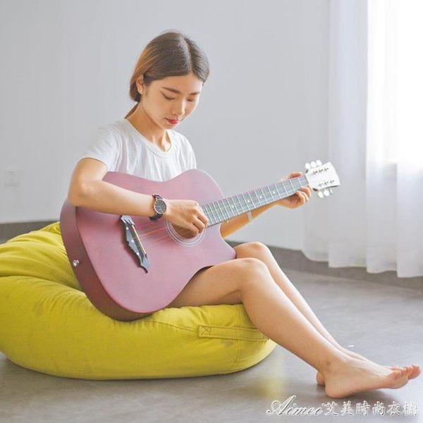 吉他 38寸吉他民謠吉他木吉他初學者入門吉它學生男女款樂器  艾美時尚衣櫥YYS