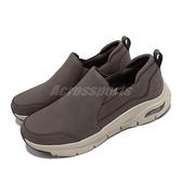 Skechers 健走鞋 Arch Fit Karmyne 男鞋 足弓支撐 棕色 灰 套入式 休閒鞋 【ACS】 232103-BRN