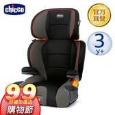 chicco-KidFit成長型安全汽座-風格黑