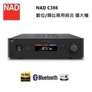 (雙12暖身限定+24期0利率) NAD C388 數位/類比兩用綜合 擴大機 C-388 公司貨