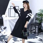 ★韓美姬★中大尺碼~休閒V型領長袖連衣裙(XL~4XL)