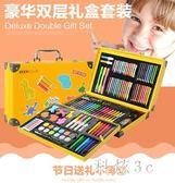 兒童畫筆套裝禮盒畫畫工具小學生水彩筆美術繪畫用品幼兒園禮物 js3455『科炫3C』