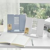 金屬閱讀架學生看書架簡易桌上讀書架創意夾書器置物架 樂淘淘