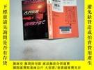 二手書博民逛書店日文書一本罕見大遲在昌 45Y198833